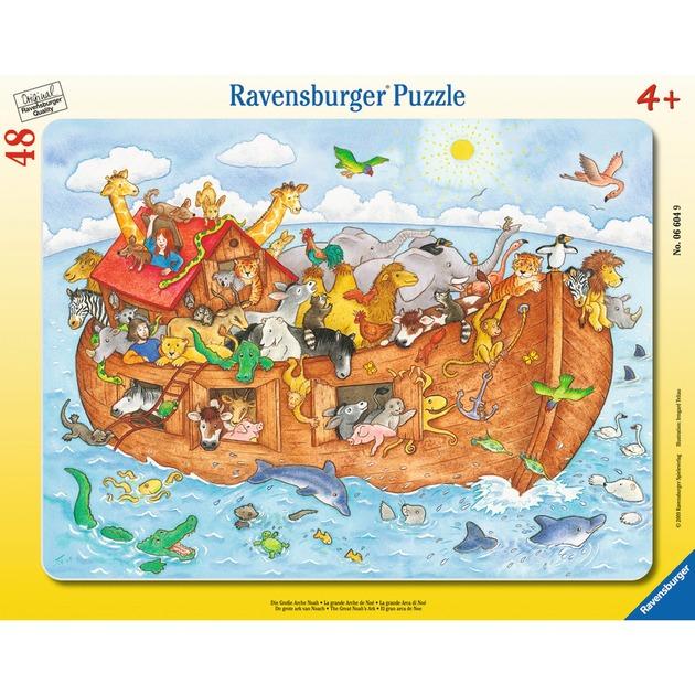 066049 puzzle Puzzle rompecabezas 48 pieza(s)