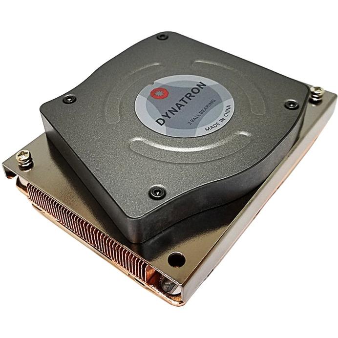 B16, Disipador de CPU